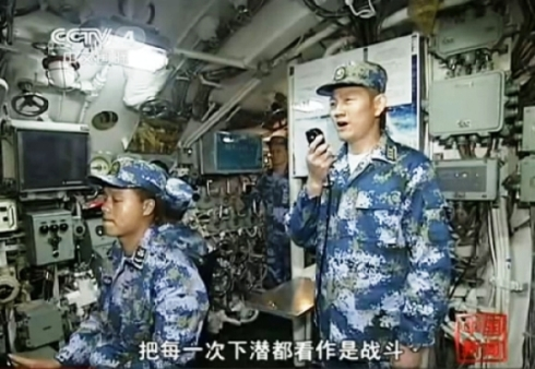 Chinese-nuc-sub